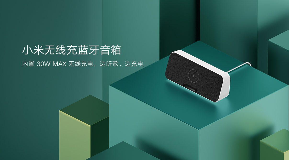 Xiaomi выпустила беспроводной динамик с быстрой зарядкой 30 Вт