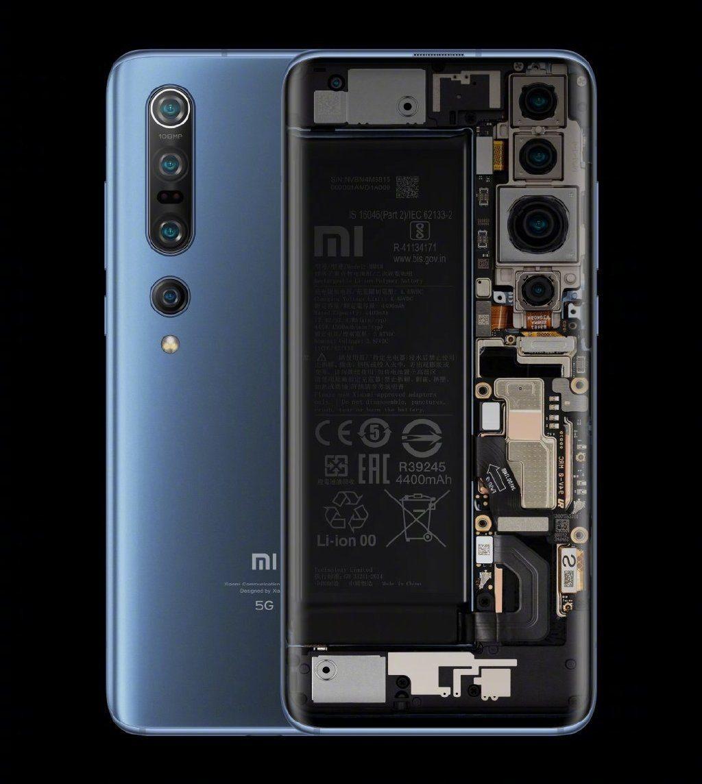 Xiaomi Mi 10 Pro с обоями