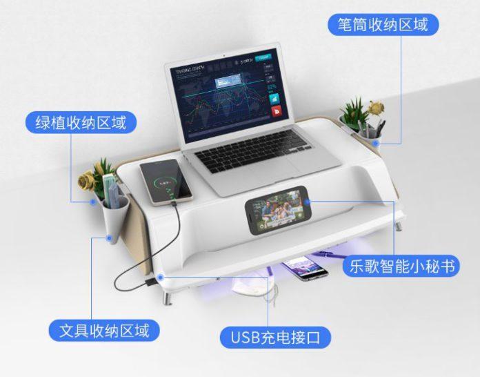 Xiaomi выпустила подставку с УФ лампой