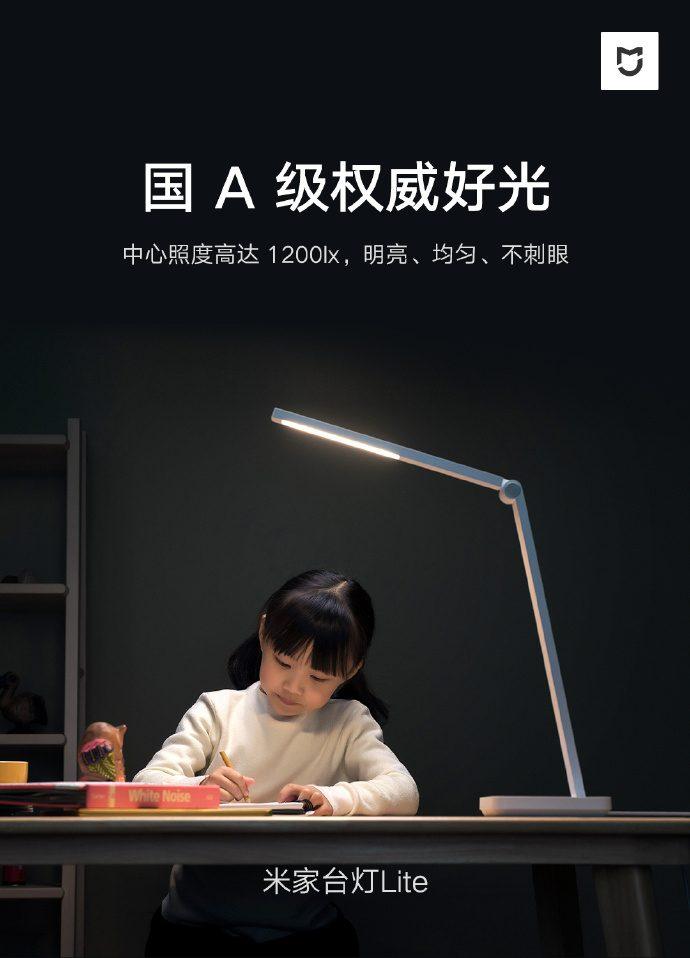 Бюджетная настольная лампа от Xiaomi сохранит зрение и приукрасит интерьер