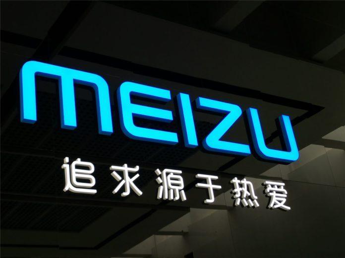 Meizu 17 RS