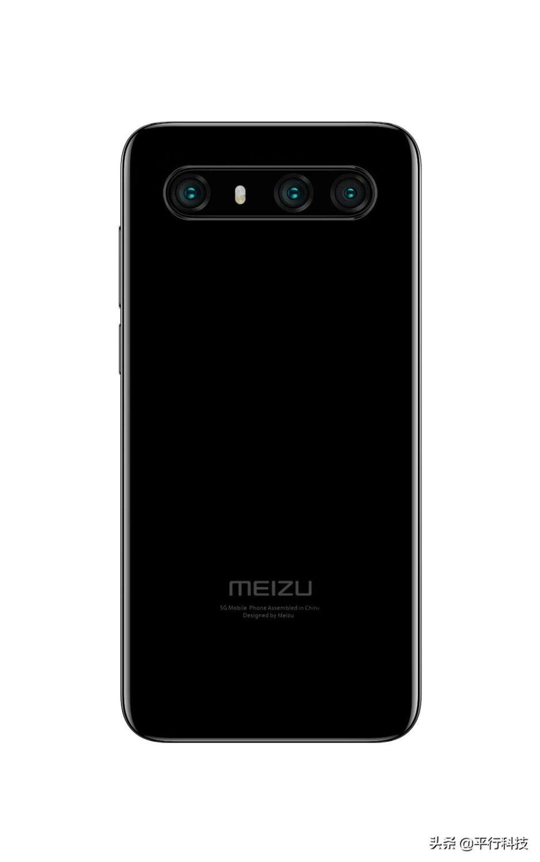 Meizu 17- новый рендер