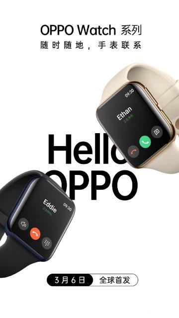 Очередные тизеры OPPO Watch раскрыли новые подробности