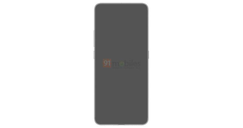 Патент Xiaomi с гибким дисплеем