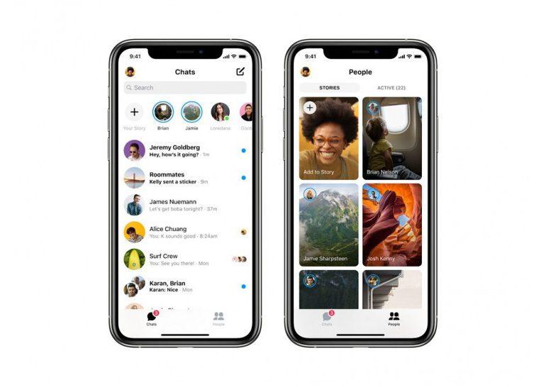 Полностью переписанный Facebook Messenger для iOS теперь «летает»