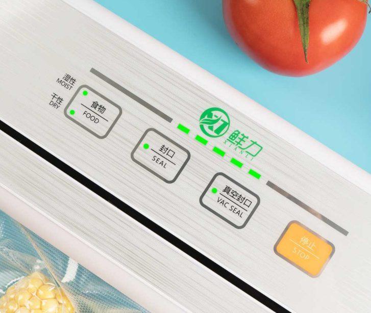 Вакуумный упаковщик Xiaomi