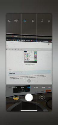 Новый интерфейс MIUI 12