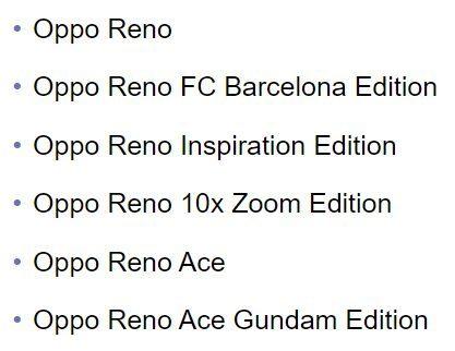 Какие смартфоны Oppo получат ColorOS 7