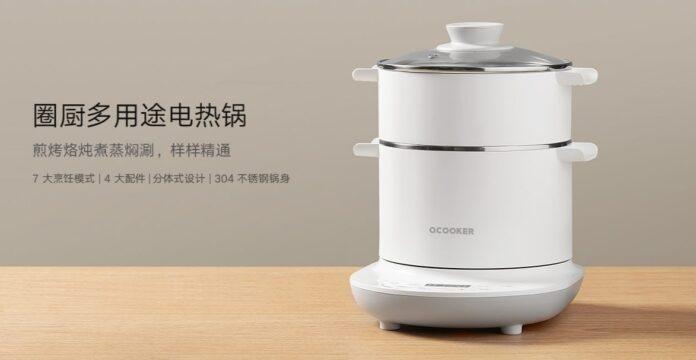 Xiaomi выпустили электроплиту за 26 долларов
