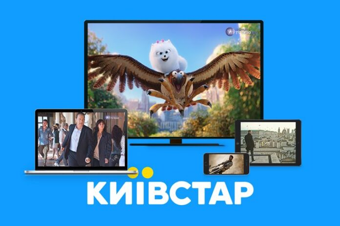 Какие тарифы от «Киевстар» перестанут существовать с 25 мая