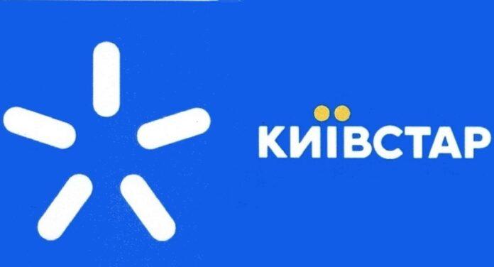 Kyivstar нашел новый метод предоставления услуг