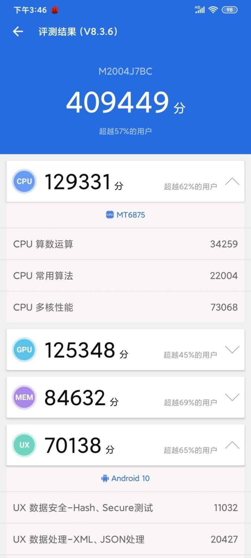 Протестировали Dimensity 820 5G в Redmi 10X