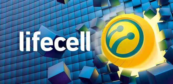 Особенности тарифа «Железная двадцатка» от Lifecell