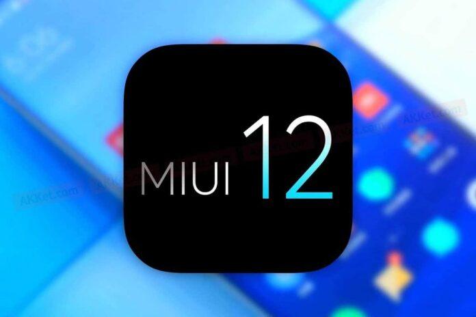 Представлен список смартфонов Xiaomi, на которые поступит MIUI 12