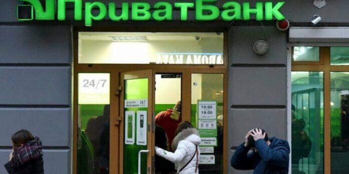 ПриватБанк вернул украинцам долгожданный сервис – ж-д билеты онлайн