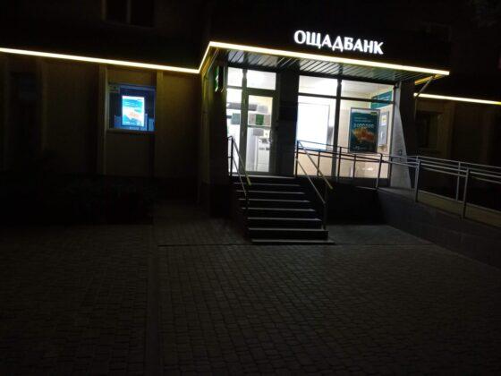 Realme 6i - снимок ночью