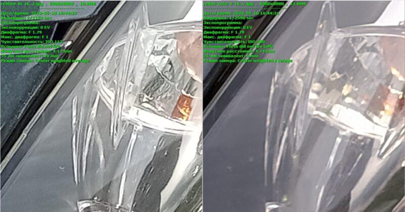 Сравнение Realme 6i и Redmi Note 8