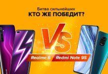 Realme 6 против Redmi Note 9S
