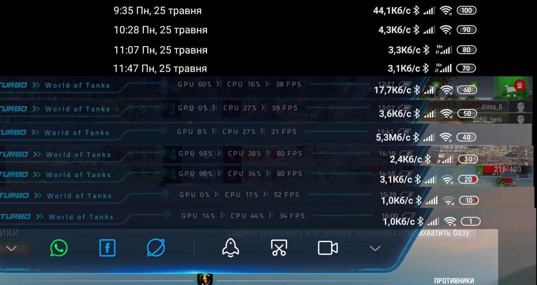 World of Tanks: Blitz тест аккумулятора
