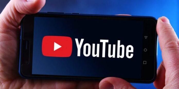 YouTube без перерыва