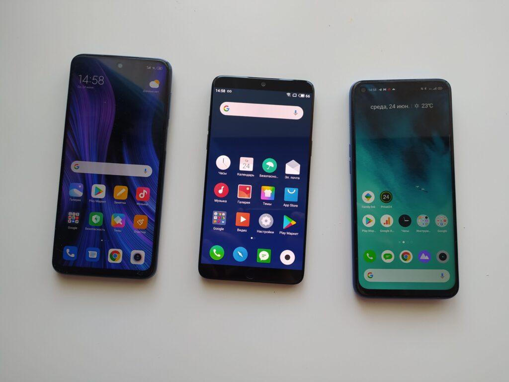Redmi Note 9S vs Meizu 15 Plus vs Relame 6 (слева направо)
