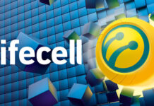 Как получить 120 ГБ беслпатного 4G от Lifecell