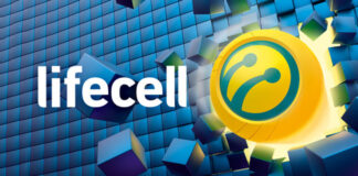 Lifecell за понижение тарифов, другие операторы - против