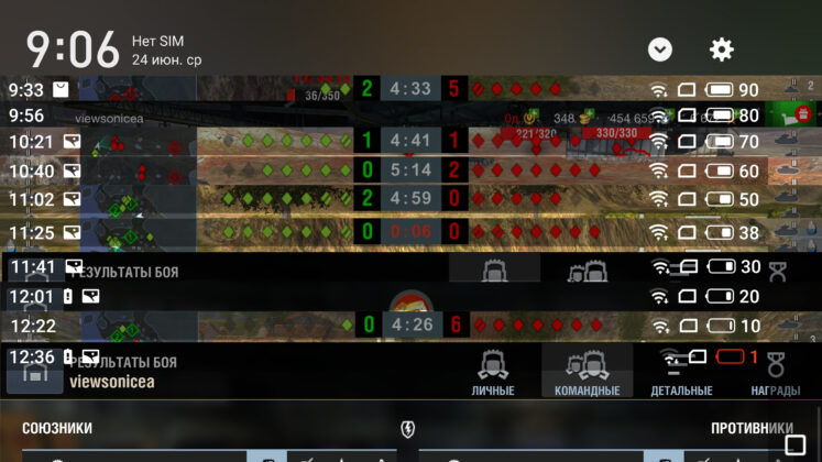 Тест автономности в World Of Tanks: Blitz - Meizu 15 Plus