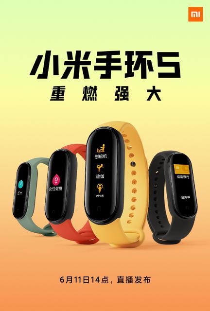 Xiaomi Mi Band 5 появился на официальных тизерах