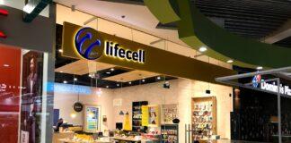 По примеру Европы Lifecel запустил услугу телемедицины