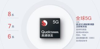 Представлен Snapdragon 690 5G