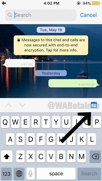 В WhatsApp началось тестирование долгожданной функции