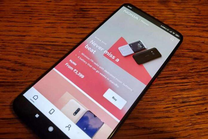 Nokia готовит презентацию трех бюджетных смартфонов