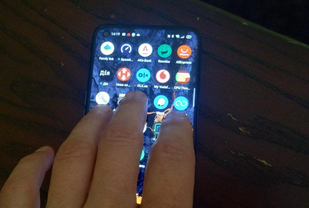 Создание скриншота на смартфонах Realme