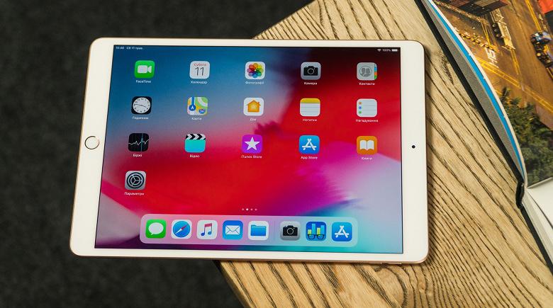 iPad Air 2020 будет более дешевым и мощным, чем предшественник