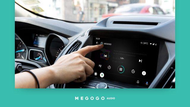 MEGOGO-Audio