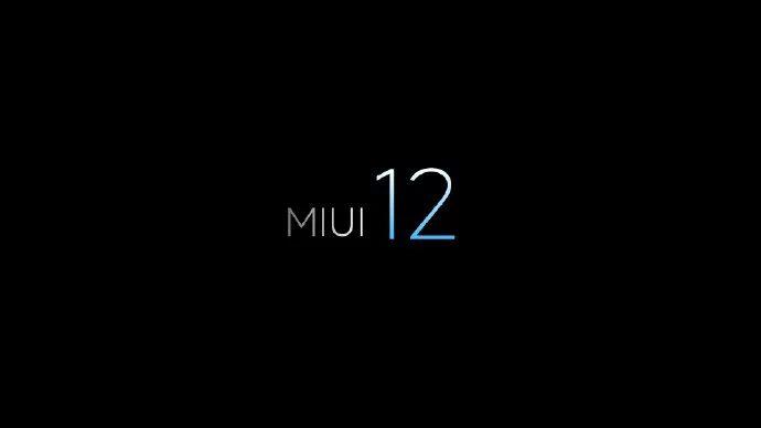 Еще два смартфона Xiaomi и Redmi обновлены до стабильной MIUI 12