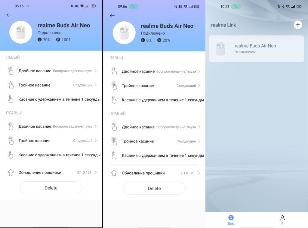 Realme Buds Air Neo - автономность при совершении звонка