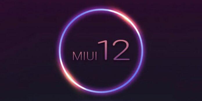 10-смартфонам Xiaomi последних двух лет выпуска приходит стабильная MIUI 12
