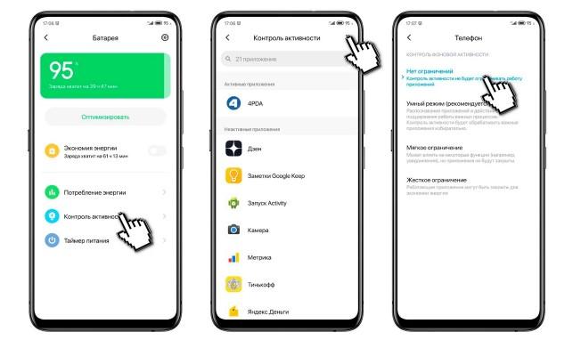 запись звонков в Android 10
