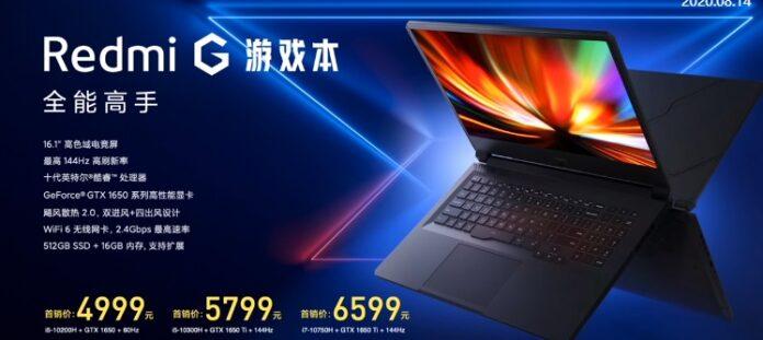 Xiaomi презентовала доступный игровой ноутбук Redmi G