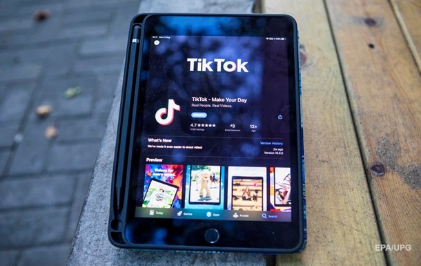 TikTok заблокировала сотни аккаунтов за публикацию расистского контента