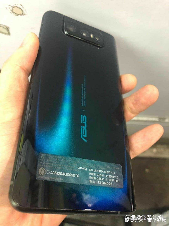 В Сети появились первые фото камеры Asus ZenFone 7