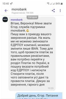 """Monobank снова """"начудил"""" с деньгами клиентов"""