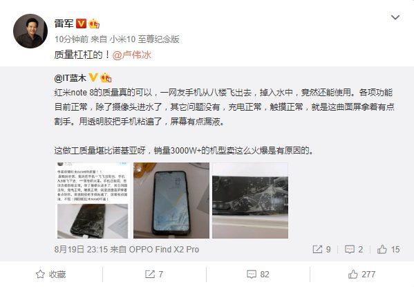 Репост от главы компании Xiaomi