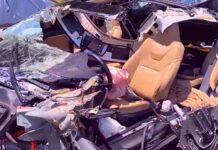Tesla Model S после аварии