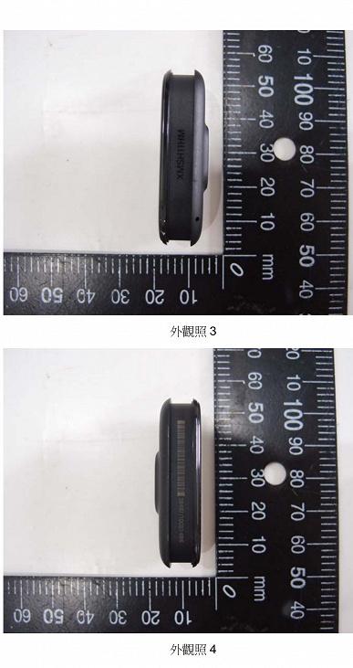 Mi Band 5 с NFC - вид сбоку