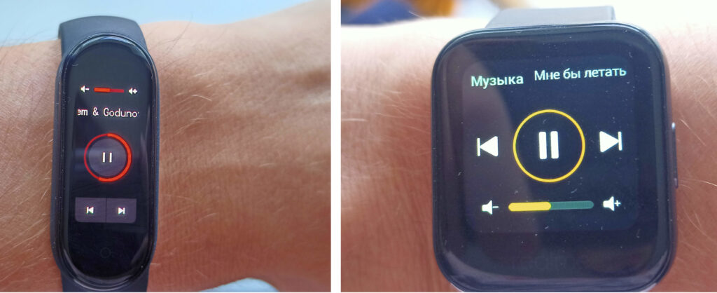 Управление музыкой в браслете и часах