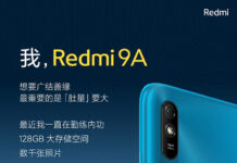 Бюджетный Redmi 9A в топовом исполнении получил 128 ГБ флэш-памяти
