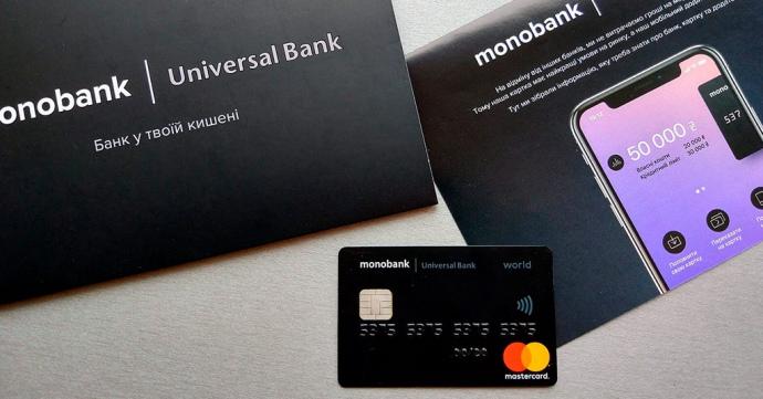 Клиенты и сотрудники Monobank-а порадовали друг друга деньгами